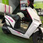 moto-electrica-empresa